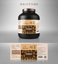胎菊瓶签包装设计 AI