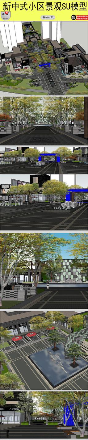 新中式小区入口景观设计