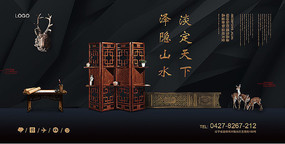 中国风地产背景板