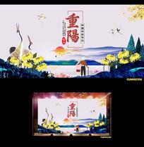 中国风九九重阳节海报