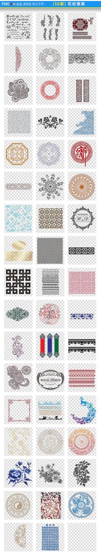 中式花纹图案png素材