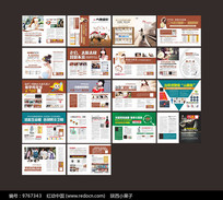 创意医疗综合杂志  CDR