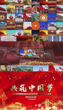 党政多图展示照片墙AE模板