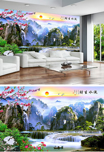 高山流水山水画背景墙