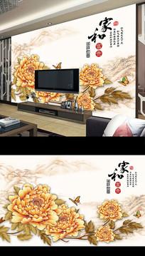 家和富贵牡丹花鸟电视背景墙