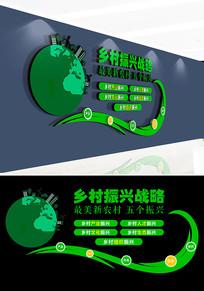绿色乡村振兴战略文化墙
