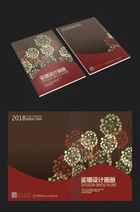 深红古典画册封面