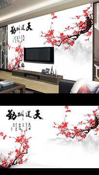 新中式手绘梅花山水电视背景墙