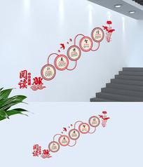 中式圆形学校文化墙