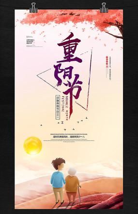 重阳节老人节促销活动海报