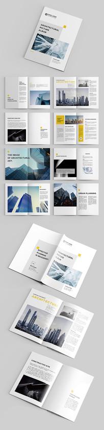 白色简约高端大气建筑企业画册