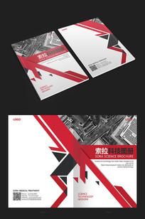 红黑高端画册封面
