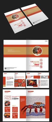 红色金色大闸蟹画册