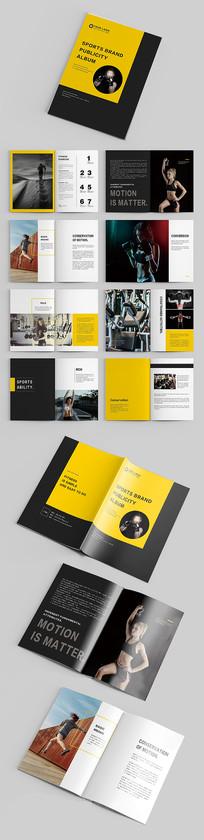 黄色运动企业品牌宣传画册设计