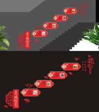励志校园楼梯文化墙