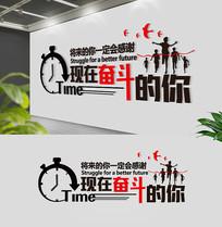 企业励志励志标语文化墙