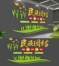 社区民族团结文化墙