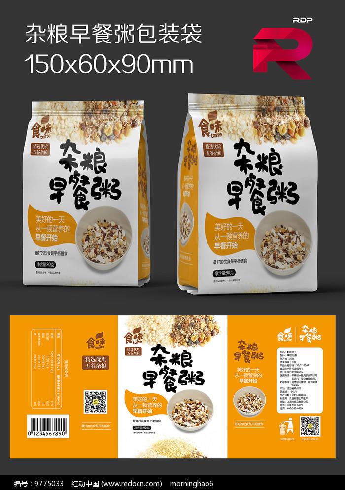 五谷杂粮早餐粥包装图片