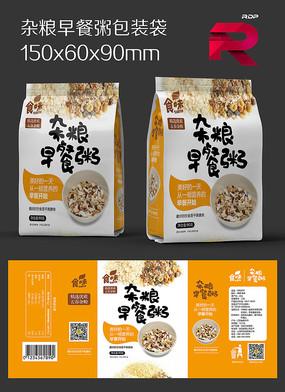 五谷杂粮早餐粥包装