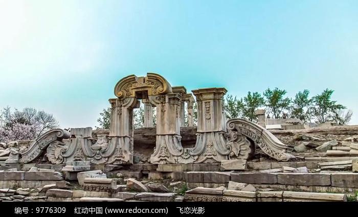 航拍北京圆明园延时实拍视频图片