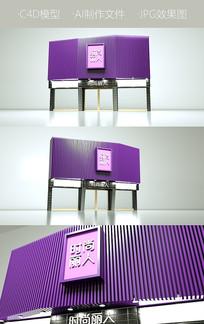 C4D紫色时尚通用门头