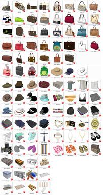 包包帽子叠起的服装SU模型