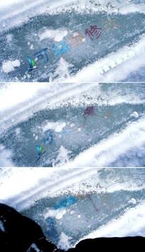 冰封河面下的logo显示模板