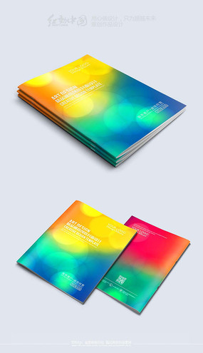 炫彩清新时尚画册封面模板