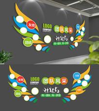 创意炫彩翅膀照片墙