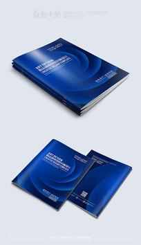 创意动感蓝色通用封面模板