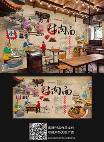 传统牛肉面馆文化背景墙