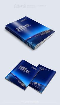 大气蓝色高端企业封面模板素材