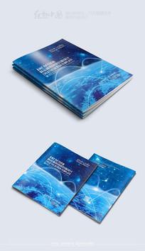 大气企业画册封面模板素材