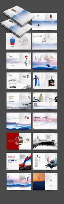 大气中国风企业画册