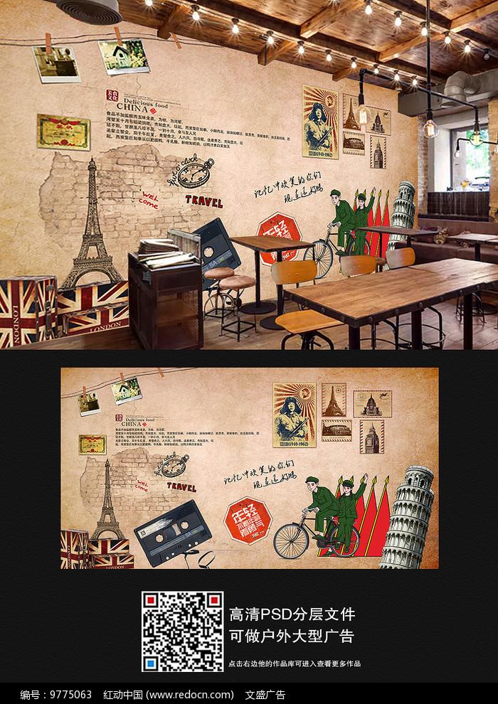 复古餐厅工装背景墙图片