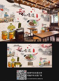 古典炸酱面美食背景墙