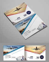 航空旅游公司形象画册封面