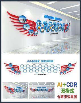 合作伙伴企业文化墙设计