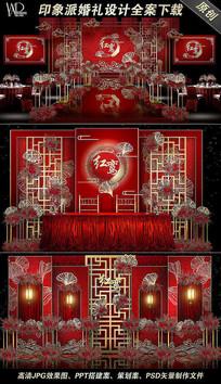 红鸾红金中国风创意婚礼
