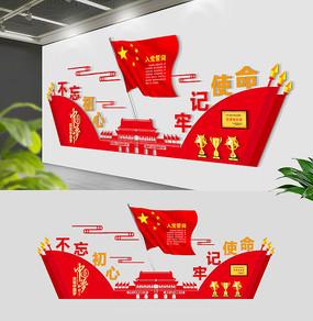 红色党员活动中心文化墙