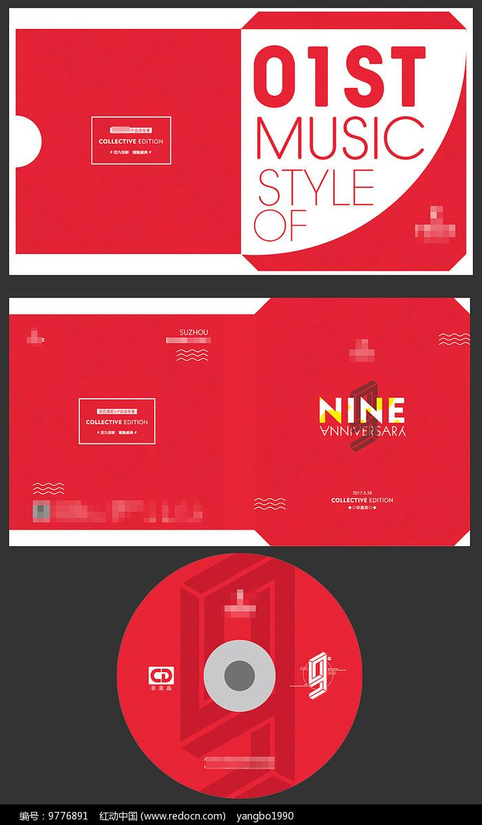 红色光盘外套CD设计图片