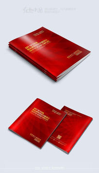 红色精美大气画册封面素材