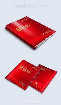 红色时尚大气封面模板素材