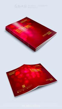 红色喜庆大气画册封面模板