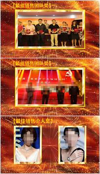 会声会影x8企业颁奖典礼