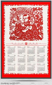 简约2019猪年剪纸日历设计