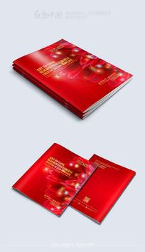 精品高档画册封面模板素材