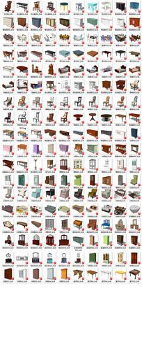 精品欧式美式家具组合SU模型