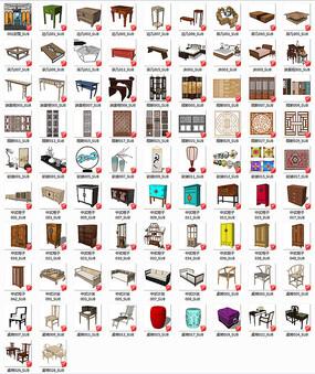 精品中式室内家具SU模型