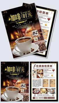 咖啡时光菜单